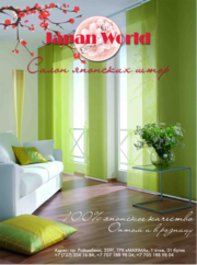 Ткани,  шторы,  тюль,  обивочная ткань продажа оптовая и розничная