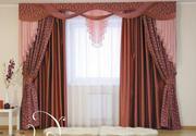 Продажа штор в Алматы